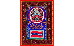 kyrgyzstan-emblem-and-flag-thumb-aimsc-109