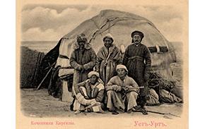 kirghiz-nomads-yurt-thumb-ainpnb-107