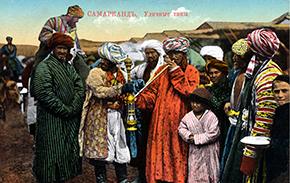 samarkand-street-types-thumb-aispsc-102