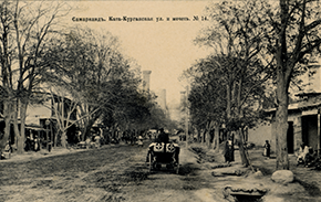 samarkand-kata-kurgan-street-thumb-aissnb-105