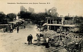 samarkand-kata-kurgan-street-and-tamerlanes-palace-thumb-aissnb-106