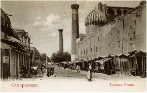 street-scenes-samarkand-thumb